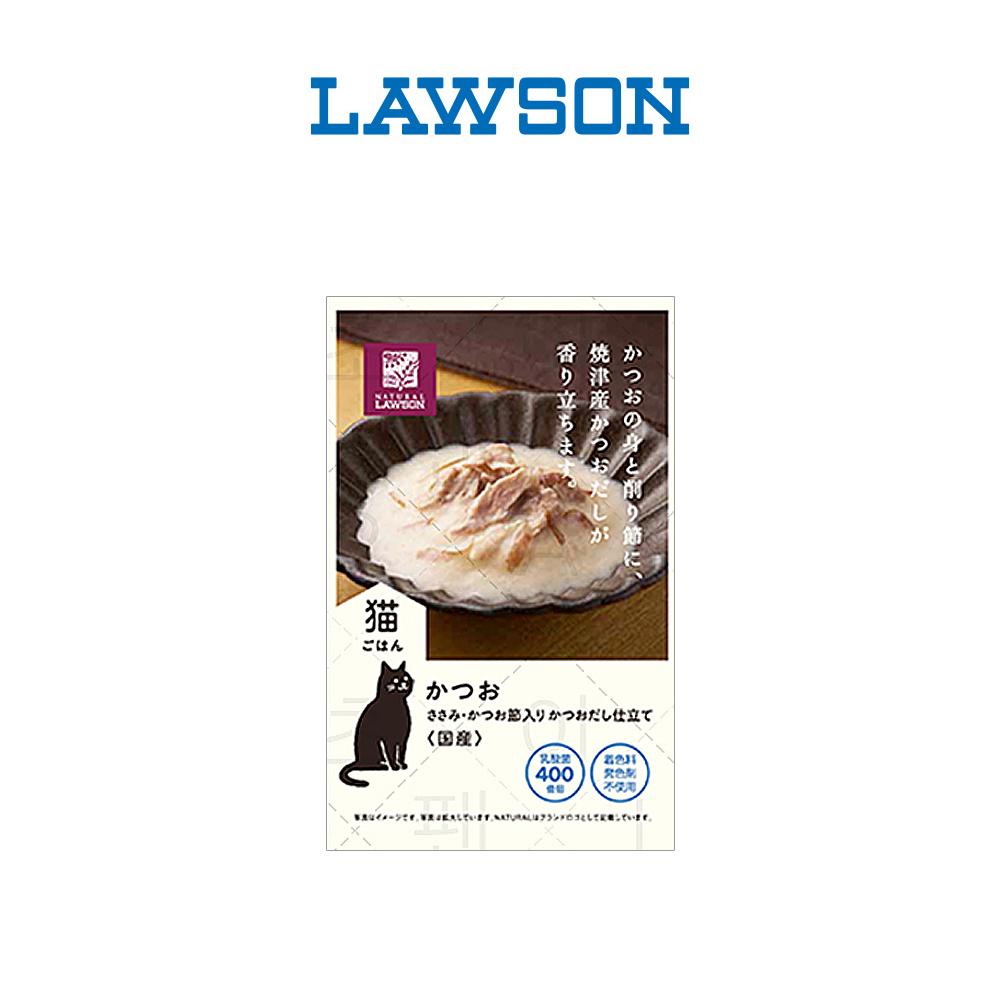 LAWSON 고양이 사료 닭가슴살 가다랑이포 가쓰오 스프