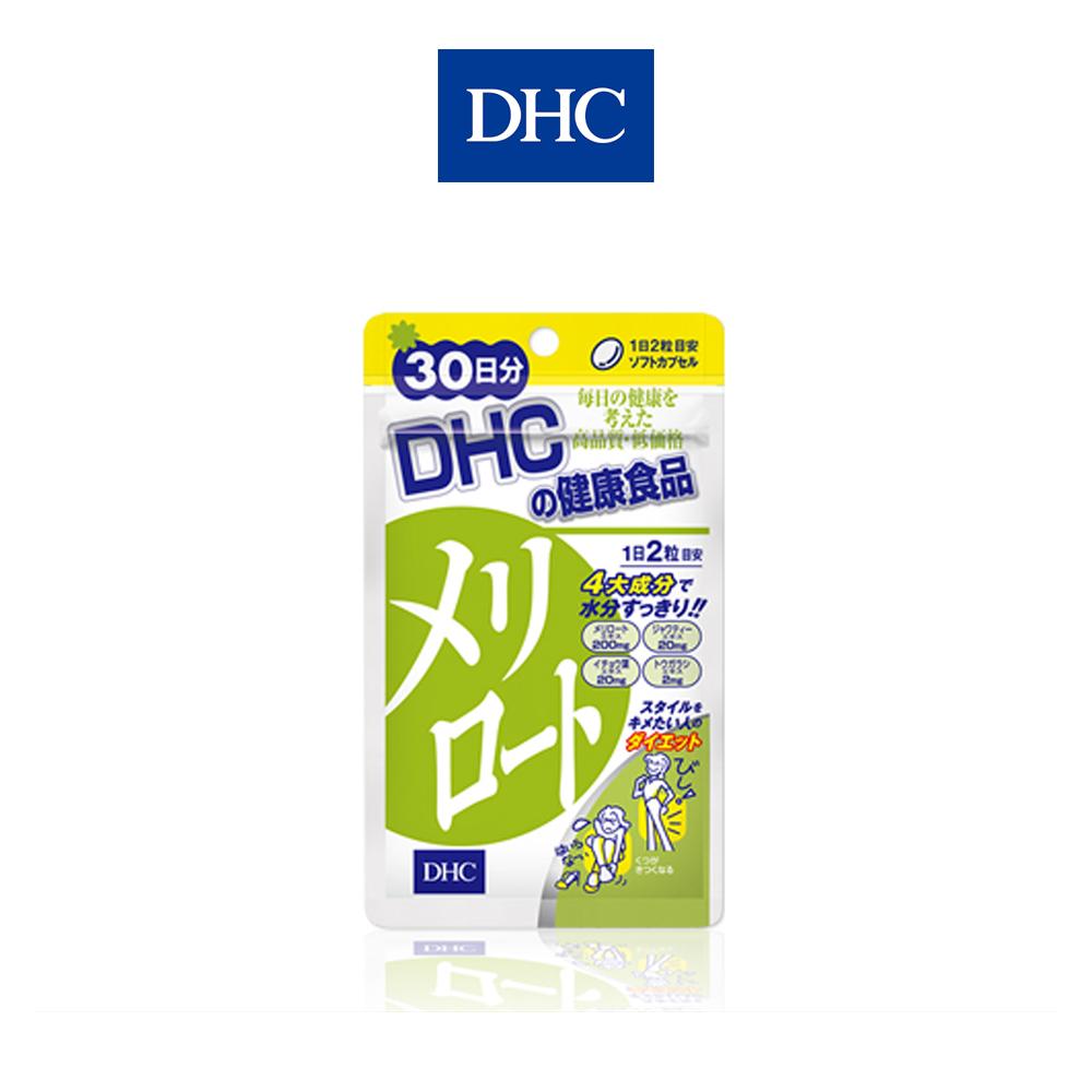DHC 메리로토 하체 다이어트