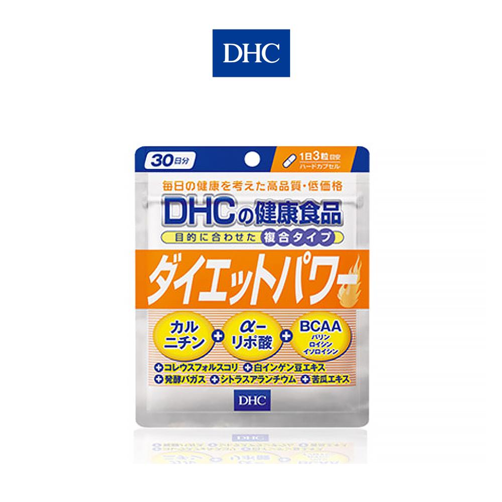 DHC 다이어트 파워