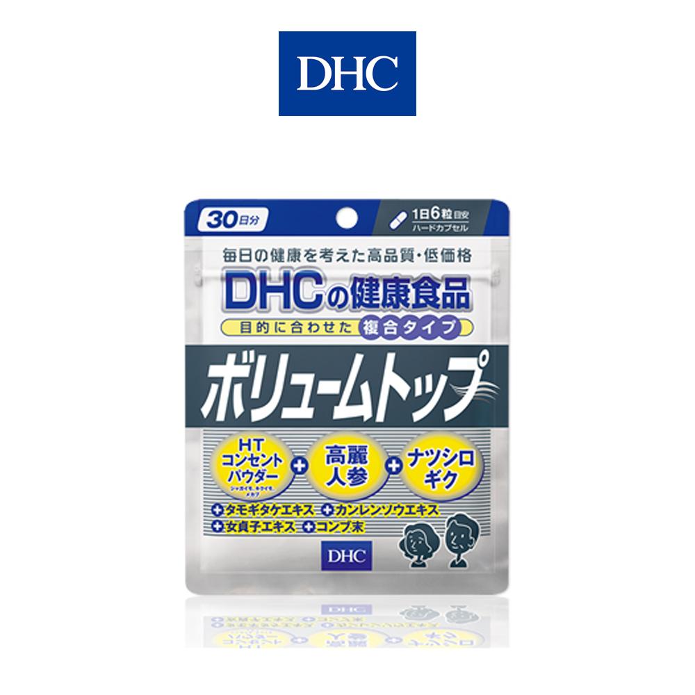 DHC 볼륨탑 발모 영양 서플리