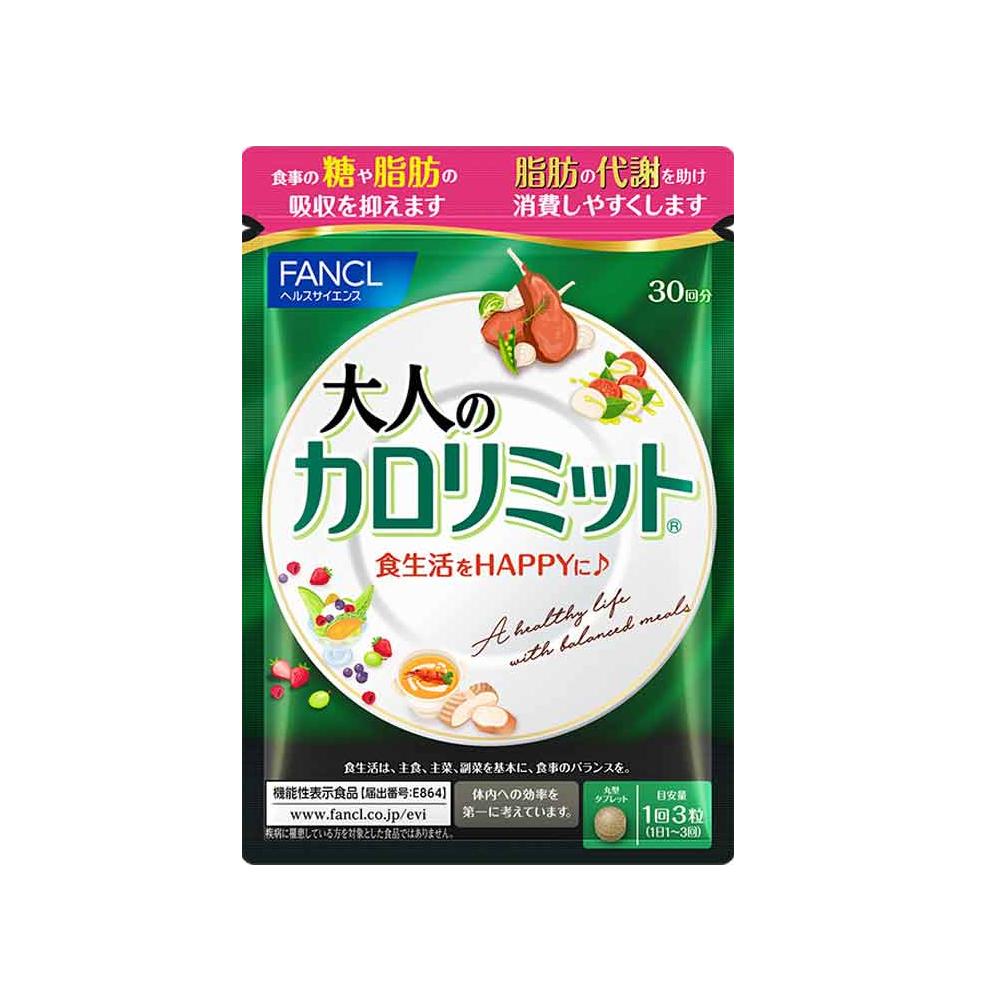판클 칼로리미트 체중감량 다이어트 서플리 성인용