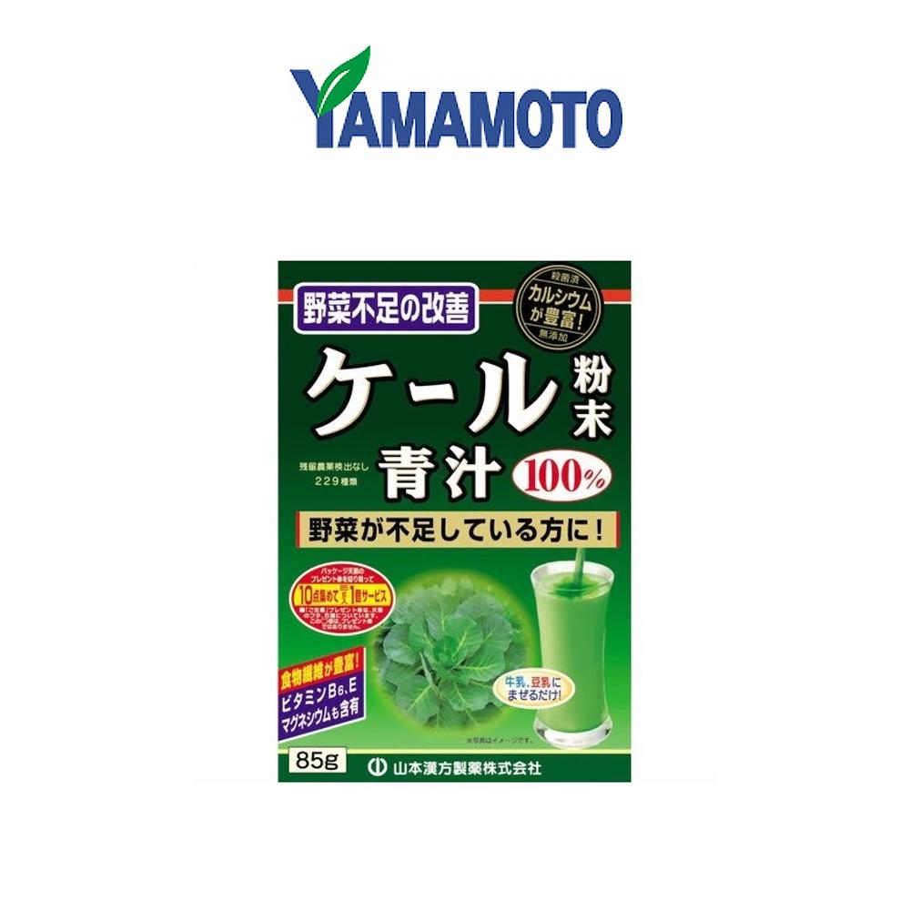 야마모토한방 케일100% 녹즙 85g
