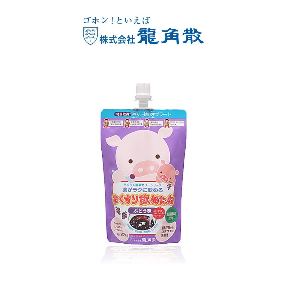 용각산 어린이용 약 넘김 도우미 포도맛