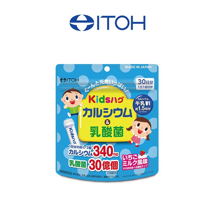 키즈 팩 어린이 칼슘 유산균