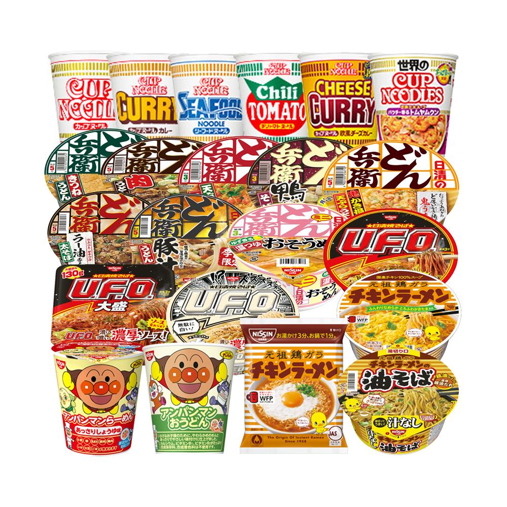 일본 브랜드 컵라면 모음전